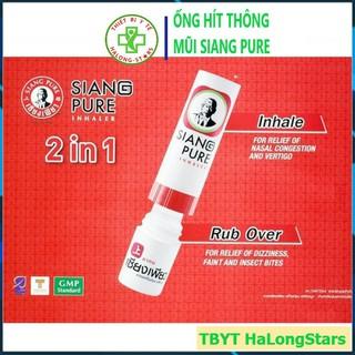Ống hít thông mũi, làm giảm nghẹt mũi Siang Pure 2ml – Hàng tốt nhập khẩu Thái Lan
