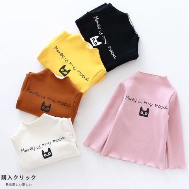 Áo dài tay cotton len cổ cao QATE132 cho bé sơ sinh đến 18kg