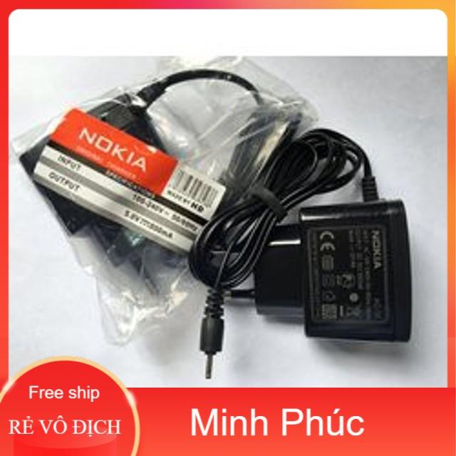 Bộ sạc liền dây chân kim cho Nokia YSC-Siêu bền,Siêu rẻ