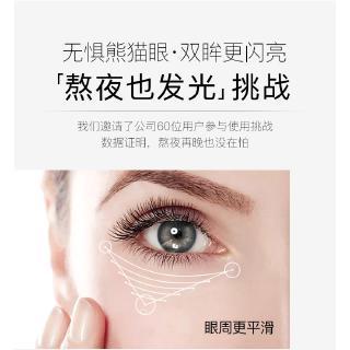 Kem dưỡng ẩm vùng mắt Venzen 20g chuyên dùng 6