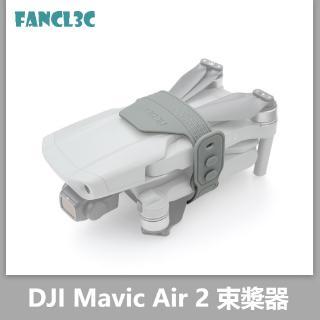 2 Phụ Kiện Cánh Quạt Cho Dji Mavic Air 2