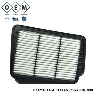 Lọc gió động cơ ô tô DAEWOO LACETTI EX - MAX đời 2004-2010 thumbnail
