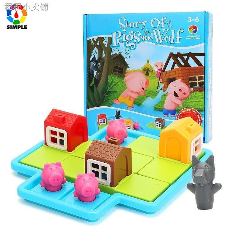 Oyster☌Không độc đáo♥Đồ chơi xếp hình thông minh hình ba quả trứng heo cho bé