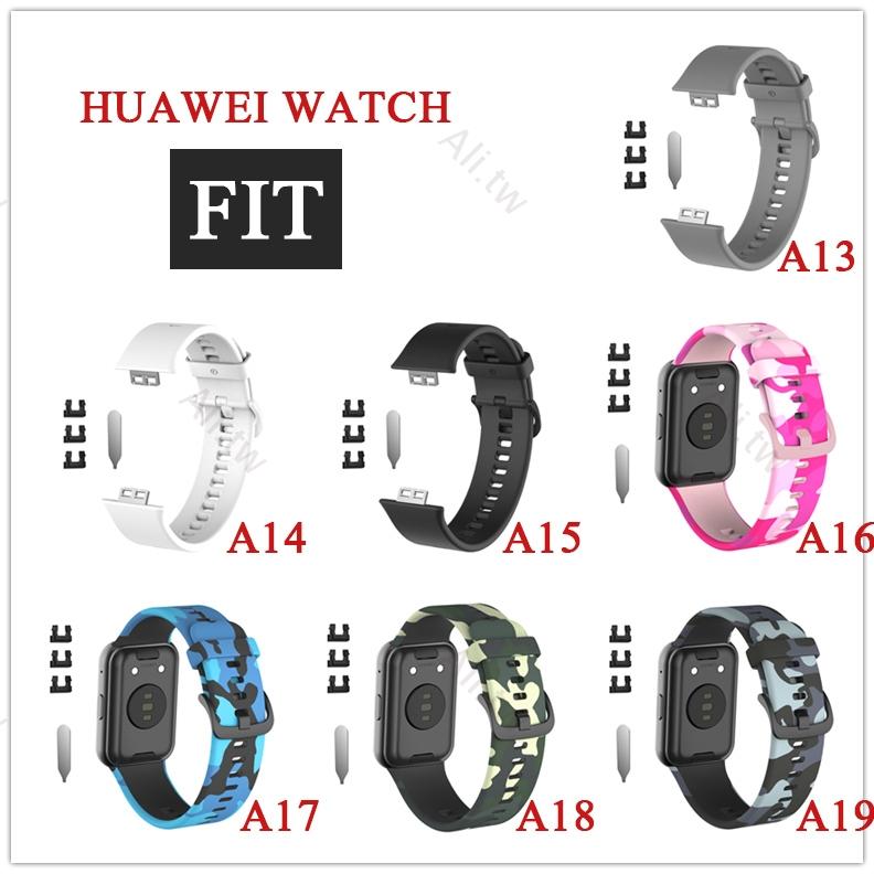 Dây Đeo Silicon Thay Thế Cho Đồng Hồ Thông Minh Huawei Tia - B09