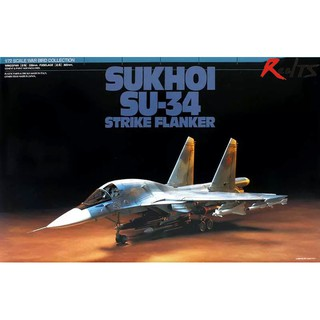 Bộ mô hình lắp ghép máy bay SU-34 Flanker tỉ lệ 1:72