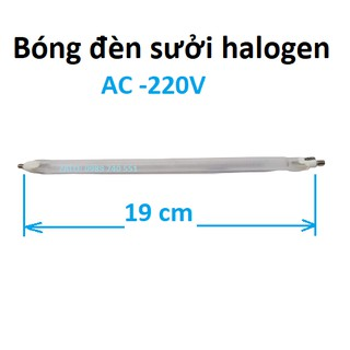 Bóng đèn sưởi thẳng không dây 19cm 300w