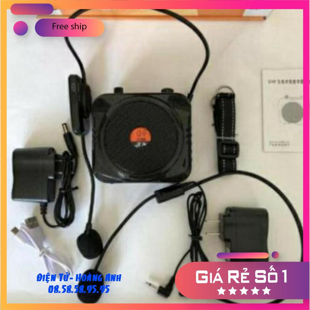 Loa trợ giảng - Máy trợ giảng không dây E366 tặng kèm micro có dây