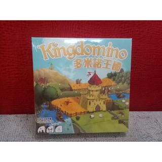 Kingdomino – Boardgame chiến thuật