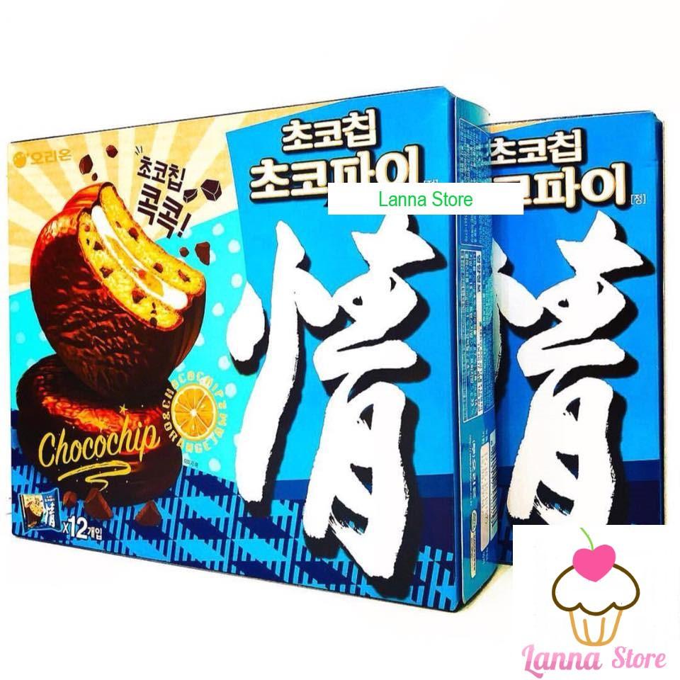 Bánh chocopie cam mix socola nghiền LOTTE - 2683809 , 959597955 , 322_959597955 , 125000 , Banh-chocopie-cam-mix-socola-nghien-LOTTE-322_959597955 , shopee.vn , Bánh chocopie cam mix socola nghiền LOTTE