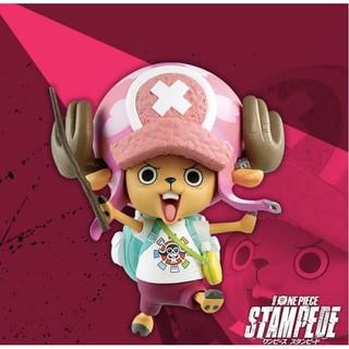 Mô hình Tony Chopper Stampede – Bandai-Ichiban