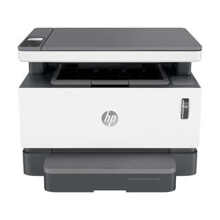 [Nhập ELHPSUMMER giảm 8% max 1TR] Máy in đa chức năng HP Neverstop Laser 1200a, 1Y WTY_4QD21A