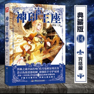 Mô Hình Nhân Vật Shikkamiaki 14:kazaki