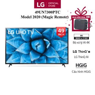 [Mã ELLGJAN giảm 3% đơn 250K] Smart Tivi LG 49 Inch UHD 4K 49UN7300PTC - Model 2020 - Miễn phí lắp đặt thumbnail