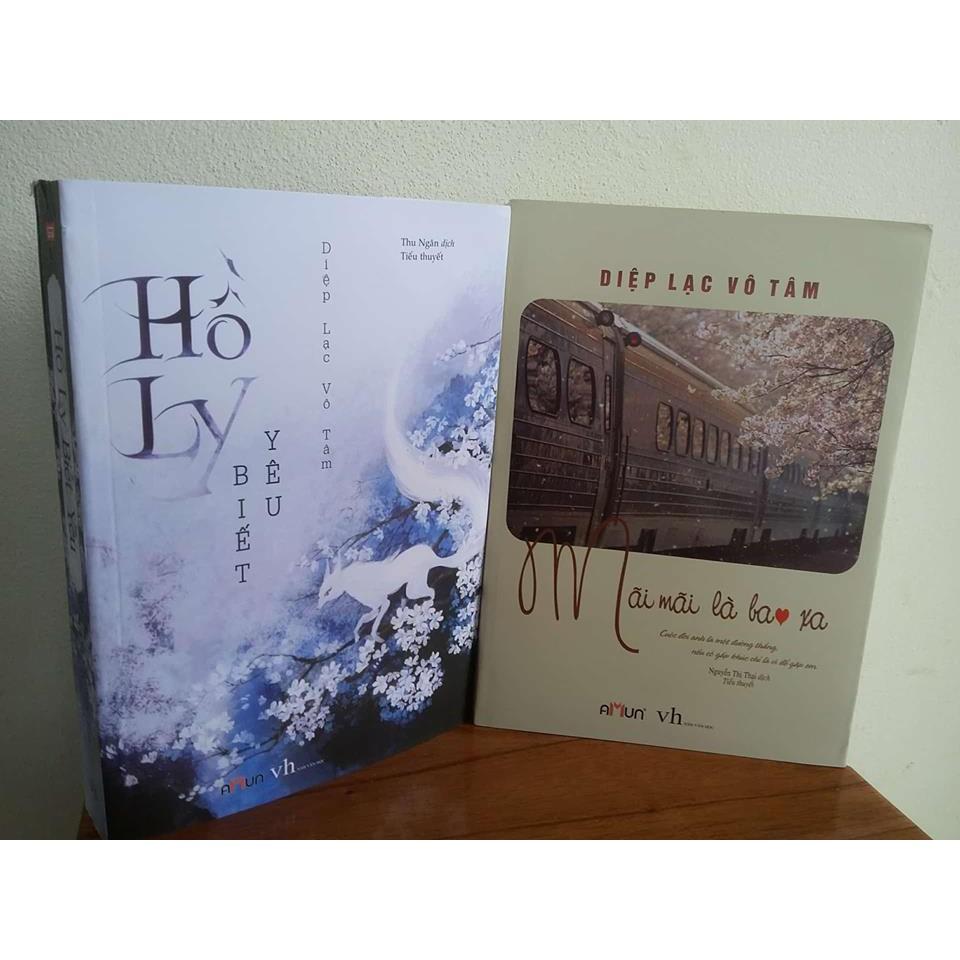 Sách - Combo 2 Cuốn: Hồ Ly Biết Yêu + Mãi Mãi Là Bao Xa (Diệp Lạc Vô Tâm)
