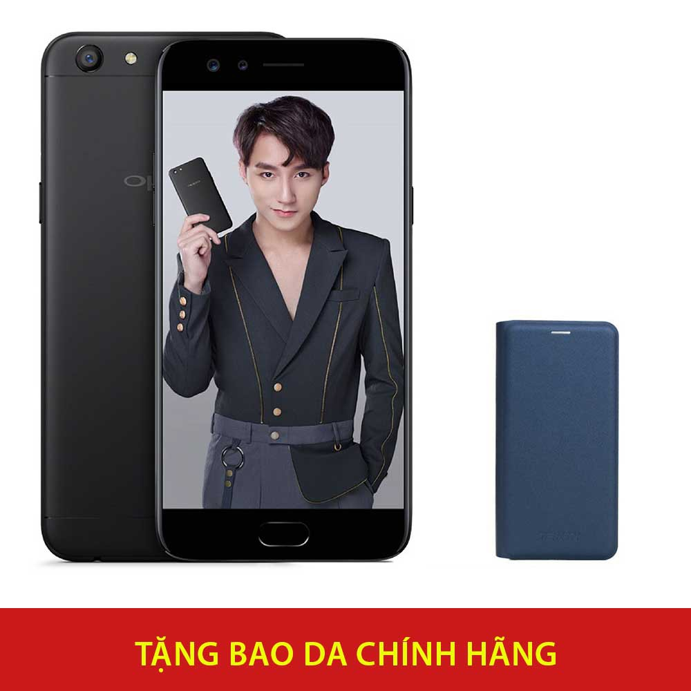 Điện thoại OPPO F3 - Hãng phân phối chính thức + Bao da chính hãng