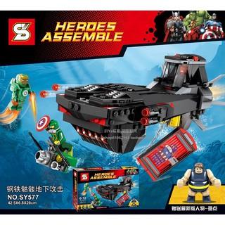 Lego Sheng Yuan 577 Iron Man đại chiến Red Skull & Blob big fig (hàng hiếm)