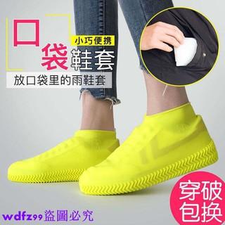 Vỏ Bọc Giày Đi Mưa Bằng Silicon Chống Thấm Nước / Mòn Tiện Dụng Cho Nam Và Nữ