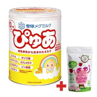 [Chính hãng] Combo 1 hộp sữa Snow baby số 0 tặng sữa chua khô vị bất kì