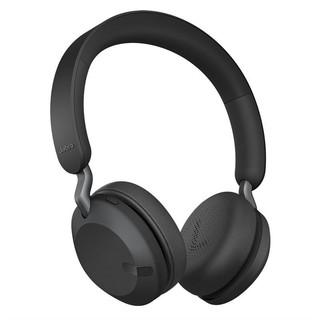 Tai Nghe Bluetooth Chụp Tai On-ear JABRA ELITE 45H - Hàng Chính Hãng
