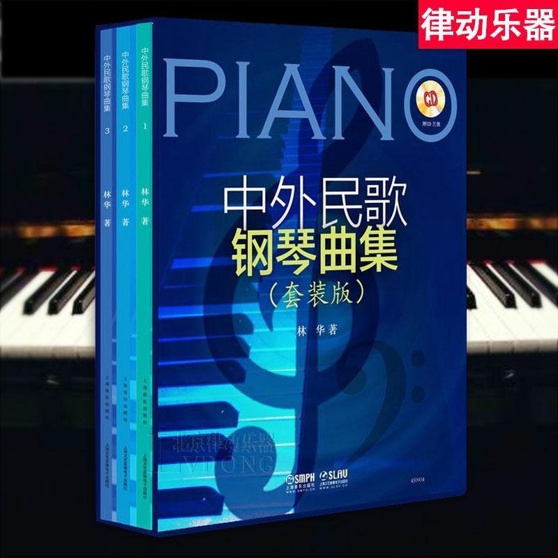 bộ thẻ hình lomo các thành viên trong nhóm nhạc piano