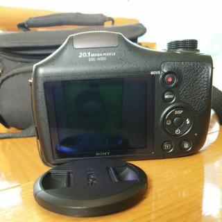 máy chụp ảnh SONY H300 xách tay Dubai độ mới 99% pass rẻ .ảnh và video tự chụp nhé