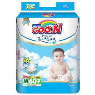 [Cần Thơ] Tã Dán Goon Slim M60, L50, XL46 thumbnail