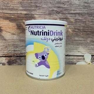 [Mua 2 tặng 1]Sữa Nutrinidrink vị Vani 420g - date 3 2021 thumbnail