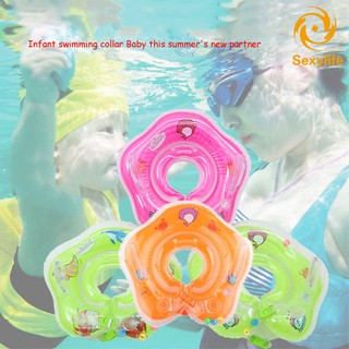 SL♣ Inflatable Circle New Born Infant Adjustable Swimming Neck Baby Swim Ring Float Ring Safety Dou