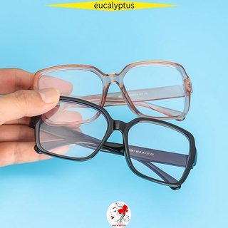 🌱EUPUS🍀 Fashion Square Eyeglasses Vintage Eye Protection Anti-Blue Light Glasses Portable Oversized Women Men Computer Ultra Light Frame/Multicolor