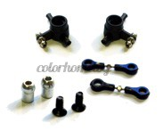 Mini-Q5 SALE SINOHOBBY HOT RC Car Spare Parts Steel Ring Hub Set V28-018Z HOT SALE