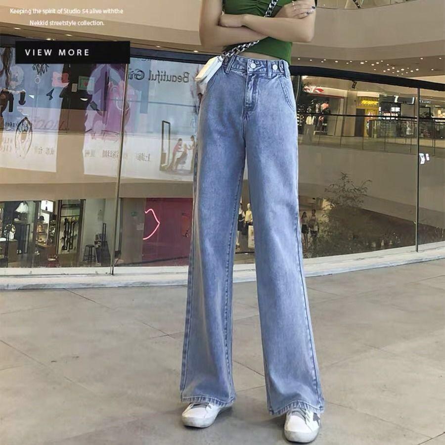 quần jean nữ quần jean nữ ống rộng quần jean ống rộng nữ Quần ống rộng quần quần jean ống loe Quần jean ống đứng Quần jean lưng cao quần jeans ống suông quần jean nữ lưng cao jean ống rộng quần jeans ống rộng quần jeans nữ lưng cao jean nữ Quần nữ