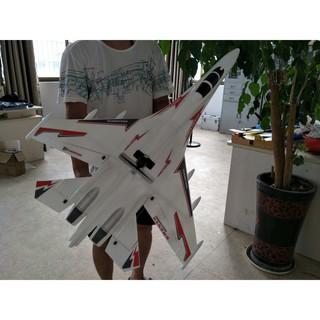 [RCPLANE] – RTF SU-27 EPO