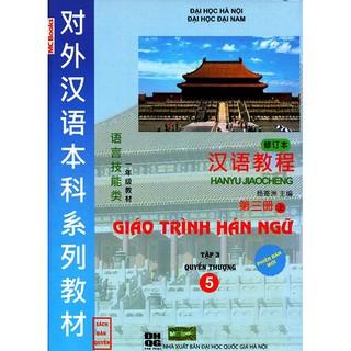 Sách - Giáo Trình Hán Ngữ (Tập 3) quyển 5: Quyển Thượng Giáo trình hán ngữ tập 3 quyển 5