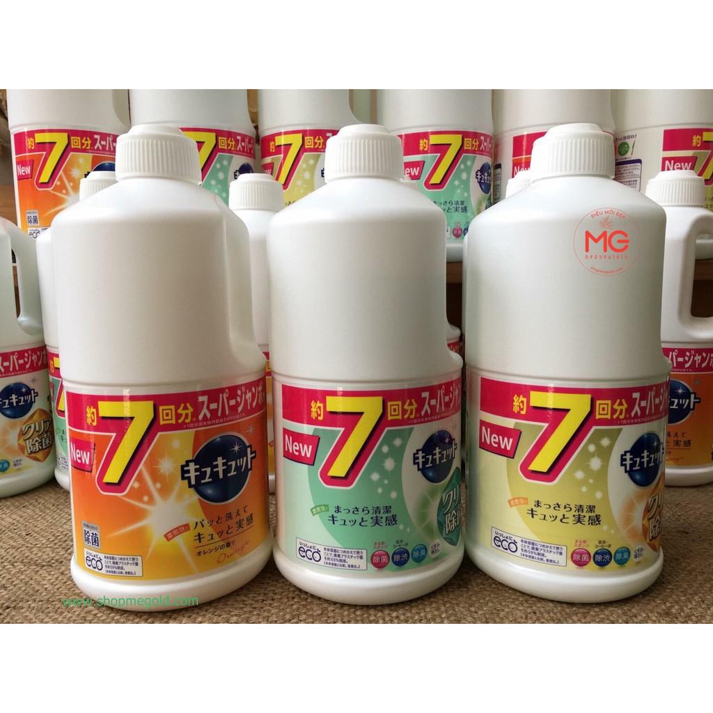 Nước rửa bát kyukyuto Kao nội địa Nhật