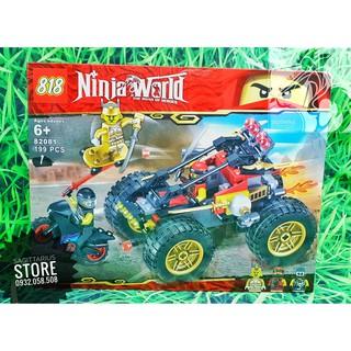 Lego NinjaGo Lắp Ráp Xe Đua Ninja ( Đỏ – 199 Mảnh )