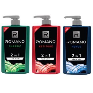 TẮM GỘI 2IN1 ROMANO 650G.3 MÀU LỰA CHỌN