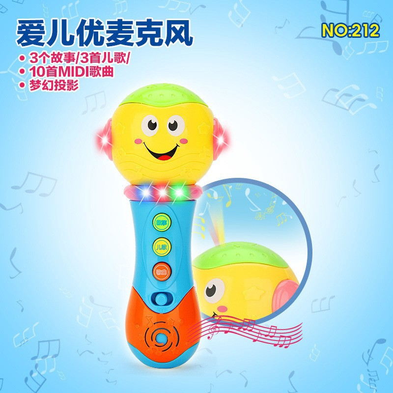 Flash microphone projection enlightenment toy
