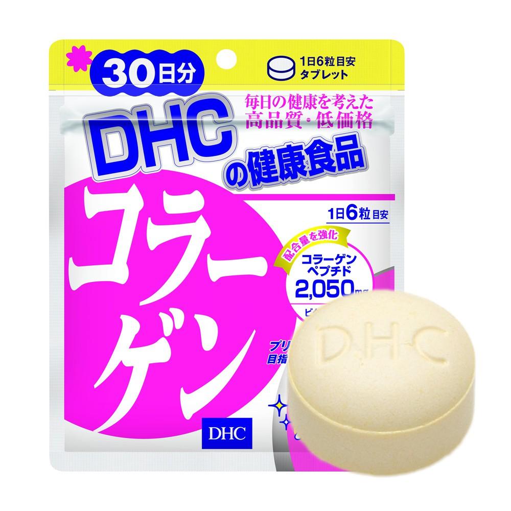 Viên Uống Làm Đẹp Da DHC Collagen Nhật Bản 180v/gói và 540v/gói
