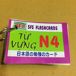 thẻ học tiếng nhật từ vựng n4
