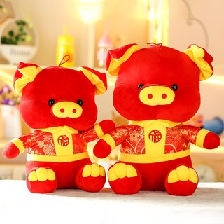 Super cute big pig doll mascot five red pig toy doll to tr