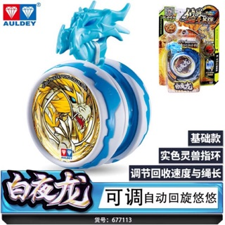 Yoyo kwondo xanh dương 677113