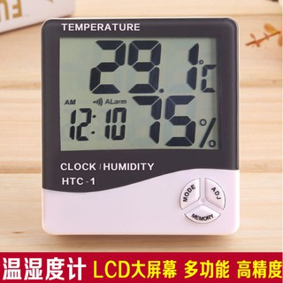 đồng hồ báo thức đa chức năng với màn hình hiển thị nhiệt độ và độ ẩm