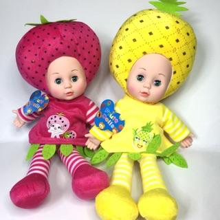 Búp bê trái cây nhồi bông, mắt nhắm mở xinh xắn