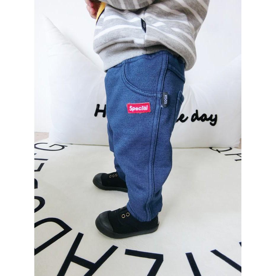 quần lót lông xanh