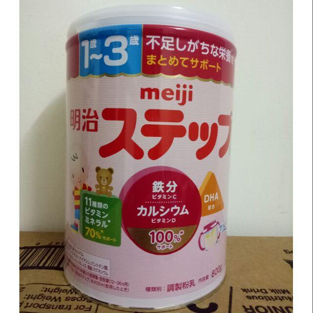 Sữa Meiji 1-3 số 9 Nhật nộ