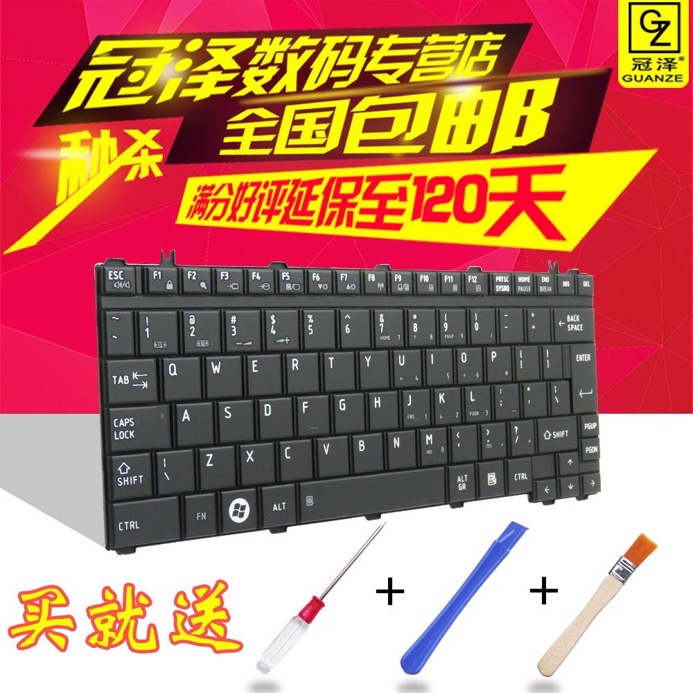 #爆款 New Disassembly TOSHIBA Toshiba Portege T130 T131 T132 T133 T135 Keyboard M909 English