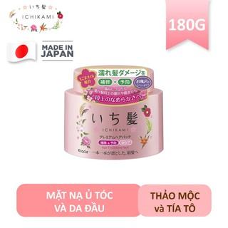 [Chính Hãng] Kem ủ tóc và da đầu Ichikami hũ 180g giúp phục hồi và dưỡng ẩm cho tóc