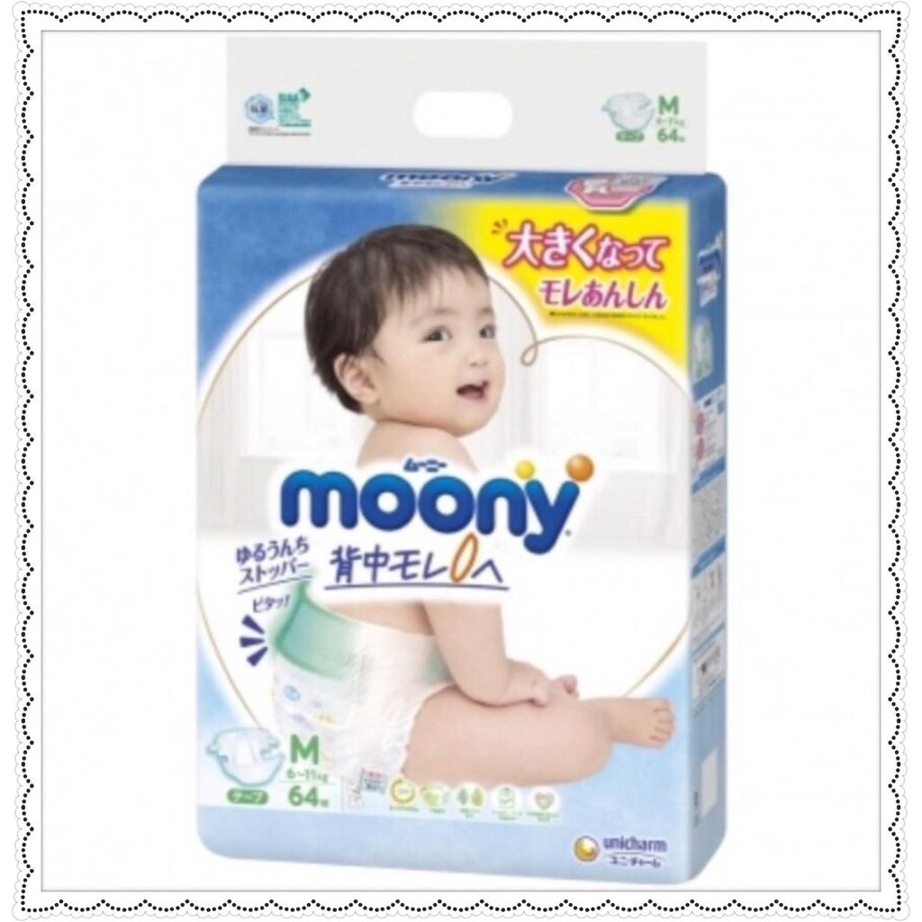 [ma-skampush9-giam-10%-don-200k]-ta-quan-bim-moony-xanh-tieu-chuan-nb90-s84-m64-l54-xl38-xxl26