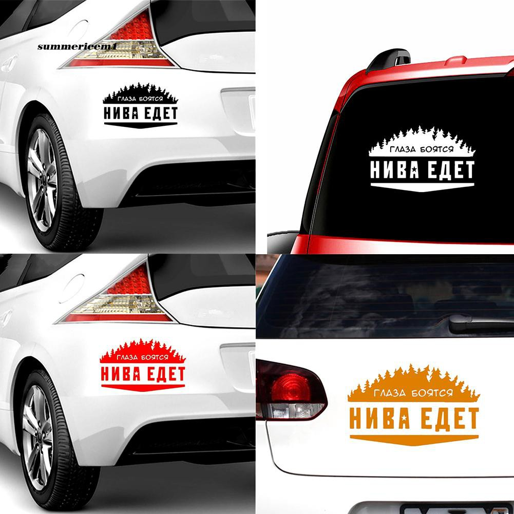 【SUCM】Chic Letters Tree Printed Reflective Safety Car Sticker DIY Vehicle Decal Decor