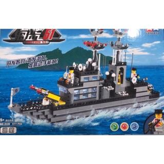 Lego Tàu chiến hạng nặng – 577 miếng ghép